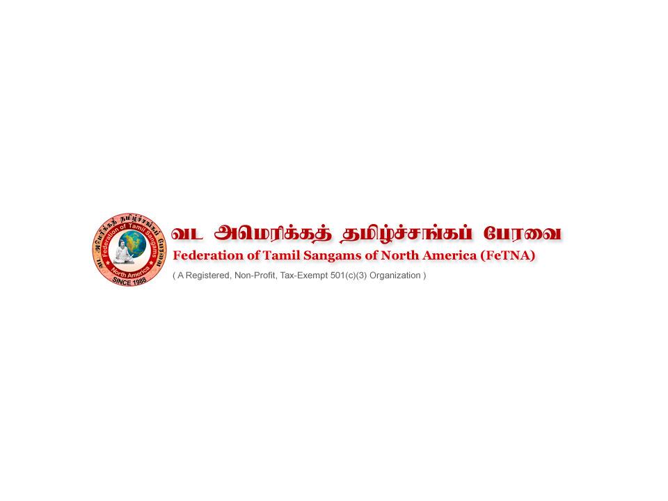 Member Organization